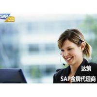汽车行业ERP系统 汽车厂管理软件为何选择SAP