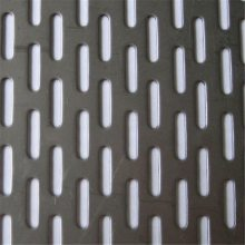 旺来不锈钢冲孔网 钢板冲孔网 通风筛板
