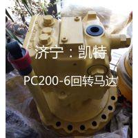 销售小松原装配件 小松PC200-6回转马达 挖掘机配件