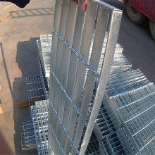 旺来楼梯踏步板型号 玻璃钢踏步板 地沟钢盖板
