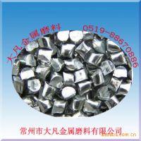 常年批发磨料常州大凡0.3mm磨料430不锈钢丸