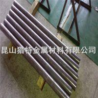 促销316不锈钢板进口高硬度321不锈钢板现货防腐蚀不锈钢薄板切割
