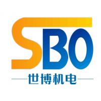 济宁市世博机电设备制造有限公司