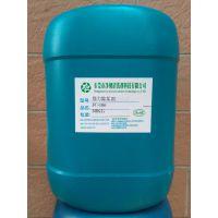东莞***冷却塔水垢清洗剂 净彻高级循环水管道水垢除垢剂