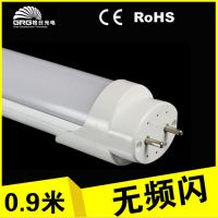 中山t8led日光灯管厂家 led日光灯套件高效节能 led恒流驱动电源