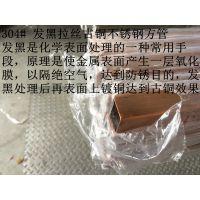 美标ASTM不锈钢,通水水管,304拉丝玫瑰金