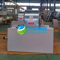 山东冷热水型离心式风幕机RM-2009L低价热销中