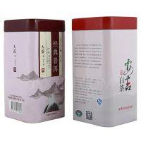 湖州安吉白茶叶铁罐 龙芽绿茶马口铁罐包装盒