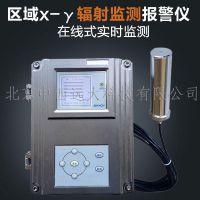 ZXJ-温湿度显示屏 型号:G7YD-HT818A库号:M347177电子式温湿度计