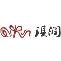 东莞琪润实业有限公司