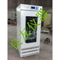 供应金坛凯时APPMJX-250B霉菌培养箱