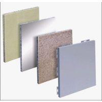 福州楼房氟碳铝蜂窝板-转印木纹铝蜂窝板-福州石材石纹铝幕墙