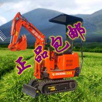 进口SD08E小挖掘机 山鼎小型挖掘机