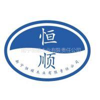 南宁恒顺木业有限责任公司