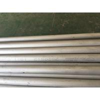 厂家直销253Ma换热管,耐高温S30815U型管