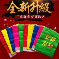五色彩旗厂家直销可印刷LOGO刀旗定制开业庆典运动会旗帜导游飘旗