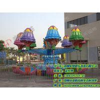 户外儿童游乐园定制旋转升降摇头桑巴气球逍遥水母游乐设备