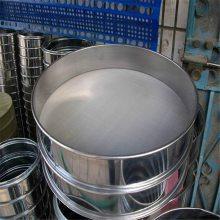 磨料、地堪、冶金、药典分样筛 不锈钢标准筛