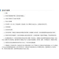 混凝土抗渗仪丨天津建仪HS40WA数显砼渗透仪