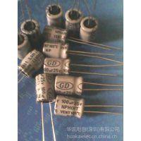 无极性铝电解电容器.GD电容,立式NP220UF16V尺寸8X12,+-20%电容