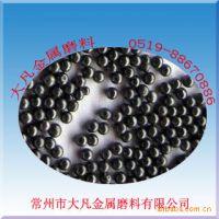 常州批发磨料1.0mm超耐磨抛丸机铸钢丸