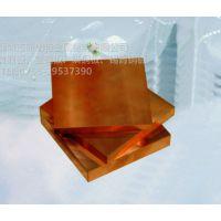 供应C2680黄铜板材耐磨黄铜板材