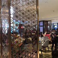 定制不锈钢屏风隔断镂空雕花酒店花格屏风现代客厅玄关折叠