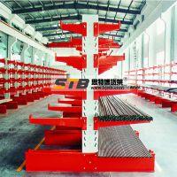 北京思特博 悬臂货架 管材货架 板材货架 不规则长条物专用货架