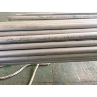 不锈钢换热管***耐高温S30408杭州厂家批发