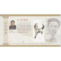 北京专业制作无色荧光收藏证书