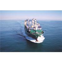 英国菲利克斯托到上海进口海运拼箱COSCO特价