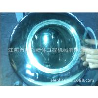 直销 焊材 专用1立方V型混合机,V形混料机,江阴厂家专业制造