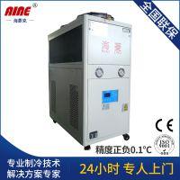 供应厂家直销海菱牌4HP制冷机 小型风冷式冷水机