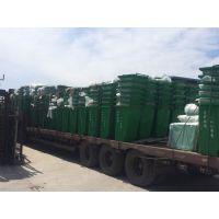 供应供应240L铁皮桶