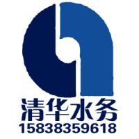 河南清华水务有限公司