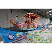 宏德游乐供应轨道漂移车HYPC-8P海洋飘船 受儿童喜爱的梦幻海洋飞船
