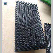 供应蒸发冷填料图片、蒸发冷填料原图、蒸发冷PVC填料大样、枣强华强蒸发冷填料13785867526