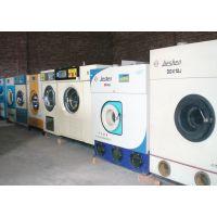 石家庄桥西区出售水洗厂设备 烘干机折叠机 出售干洗店机器 出售全套水洗厂设备