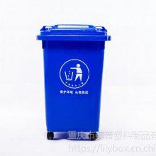 50L户外垃圾桶赛普厂家直销 四川、云南、贵州