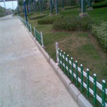 园林围栏网 围墙护栏网厂家 景观围栏