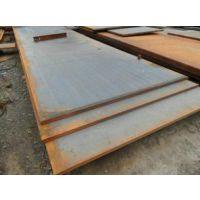 供应高分子耐磨板聚乙烯耐磨板尼龙耐磨板碳化钨耐磨板鞍钢nm400/6-12-20-30-60