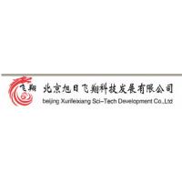 北京旭日飞翔科技发展有限公司