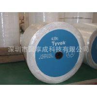 美国原装进口杜邦纸Tyvek特卫强无纺布纤维深加工批发销售