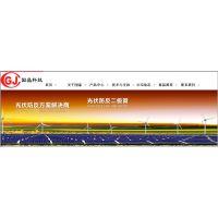杭州国晶科技电子有限公司