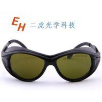 1064nm激光防护眼镜YAG激光打标机切割机防护眼镜 工厂专用