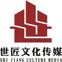 无锡世匠文化传媒有限公司
