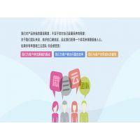 微信网店分销系统-只推荐微三云专业团队