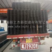 苏州压型钢板厂家《实体工厂》
