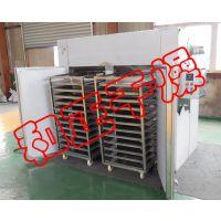 CT-C-II型蘑菇烘干热风循环烘箱 间歇性批量生产每批烘干250kg