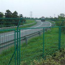 铁路围栏网 高速公路围栏网 pvc***护栏